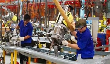 Nam Định tập trung phát triển các ngành công nghiệp có lợi thế cạnh tranh cao